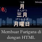 Cara Membuat Furigana di Web dengan HTML